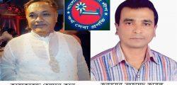 নরসিংদী জেলা তাঁতী লীগের আহ্বায়ক কমিটি গঠিত