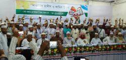 খেলাফত মজলিসের উদ্যোগে দাওরায়ে হাদিস ও কামিল সংবর্ধনা ২০১৭ অনুষ্ঠিত