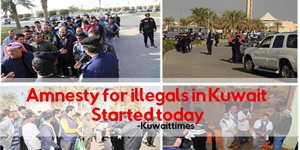 Kuwaittimes